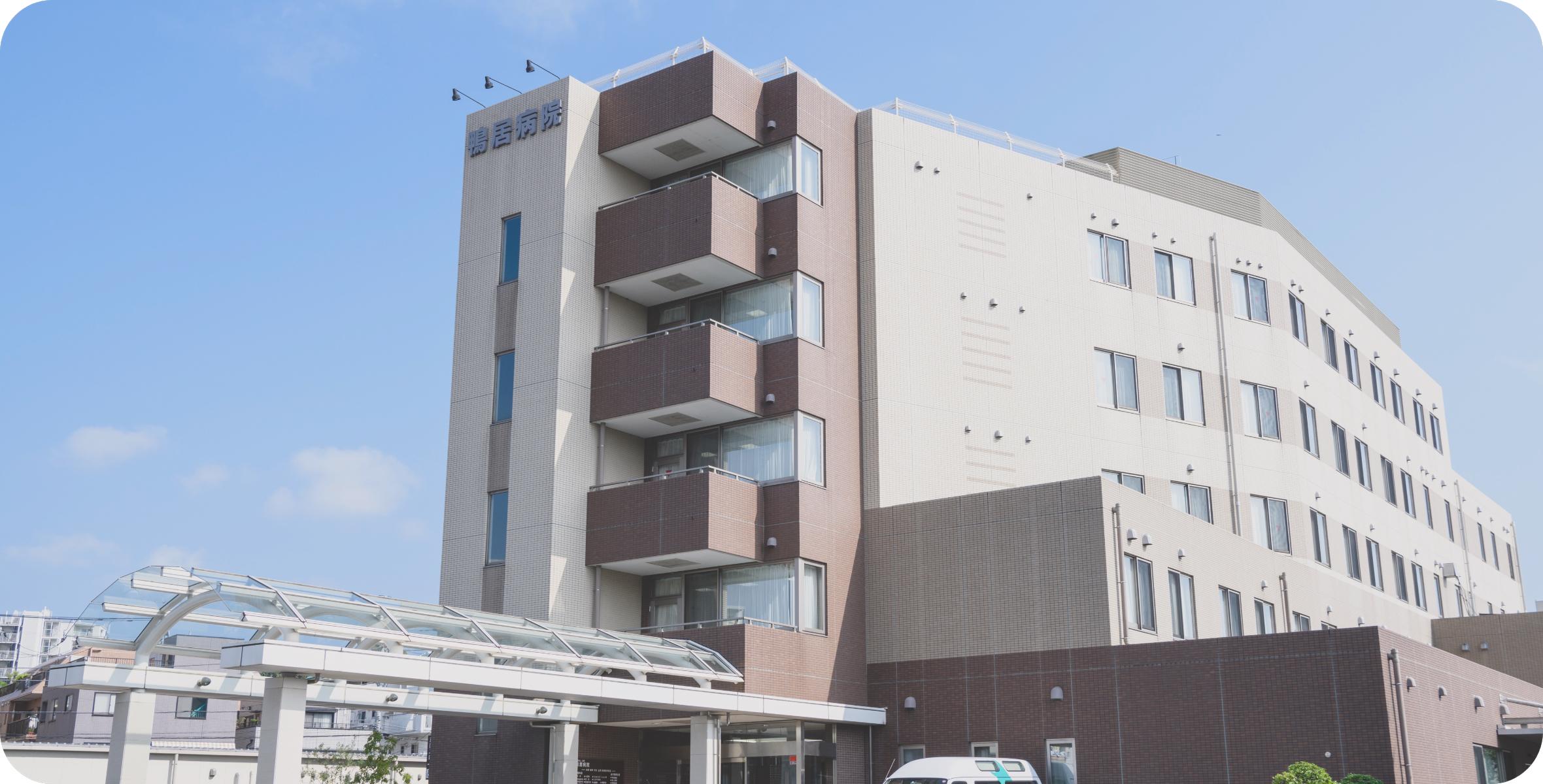 労災 コロナ 横浜 病院